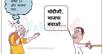 Cartoon on Rapist BJP Leaders