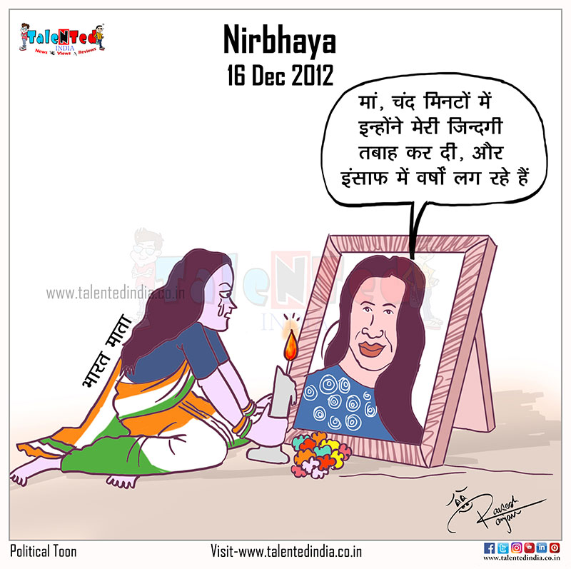 Today Cartoon On Nirbhaya Case