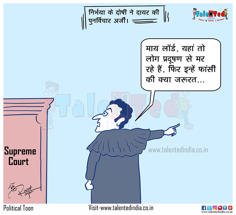 Cartoon On Nirbhaya Accused