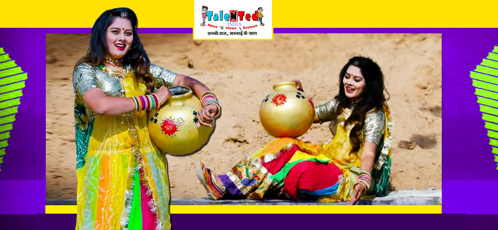 Download Full Rajasthani Songs | Ital Pital Ro Bedalo Song