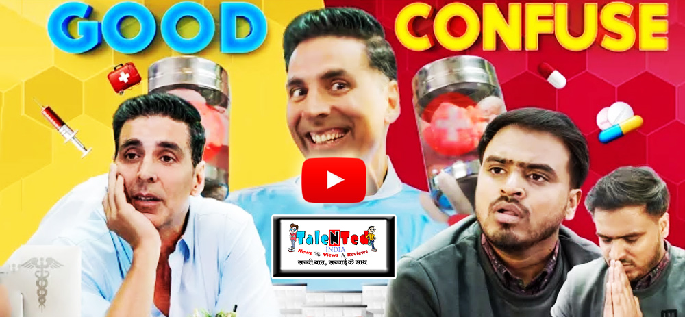 Amit Akshay Good Confuse Video Has Been Released