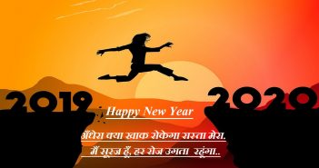 Celebration Of New Year | Know How And When It Started