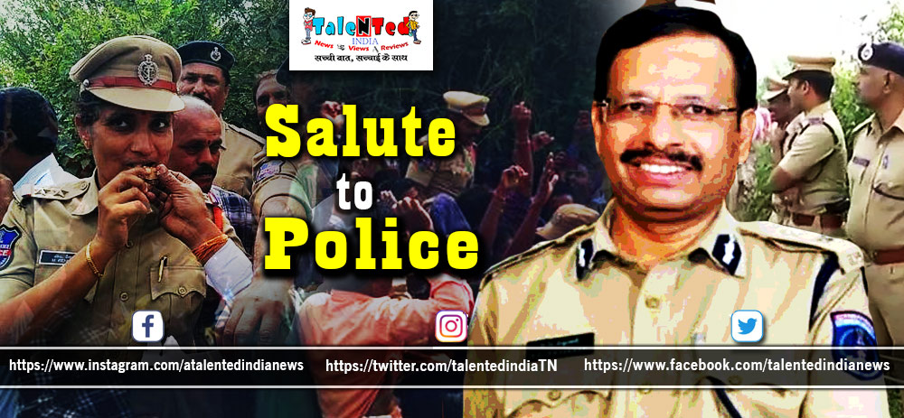 Hyderabad Police Images