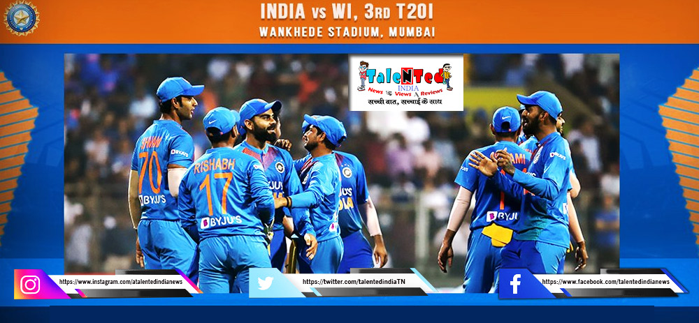 India vs West Indies 3rd T20 Series