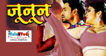 Nirahua movie viral, Dinesh new bhojpuri movie | Latest Bhojpuri Action.