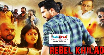Rebel Khiladi Movie
