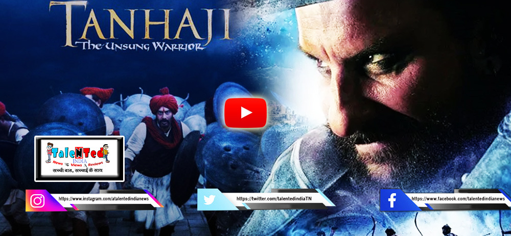 Download Full HD Tanhaji Trailer 2 Ajay Devgn On 16 December