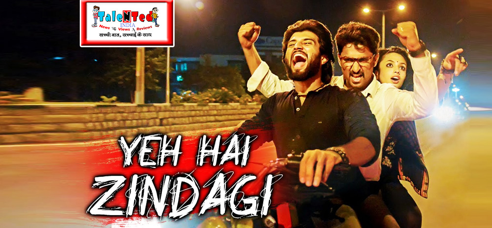 Download South Movie, Indian New Movie Free Download HD 1080p MP4.