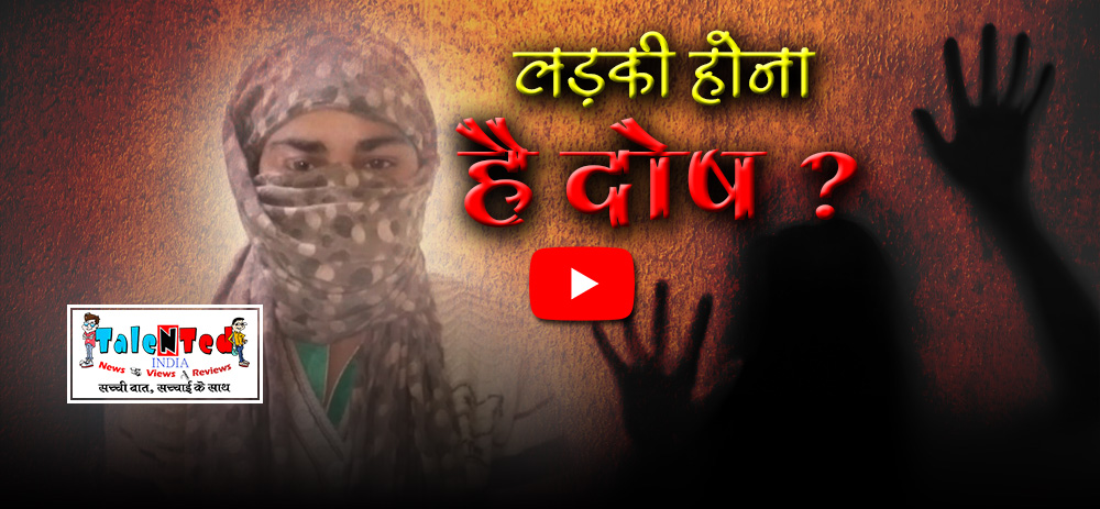 Baghpat Rape Victim Gets Threatened To Face Unnao Like Consequences