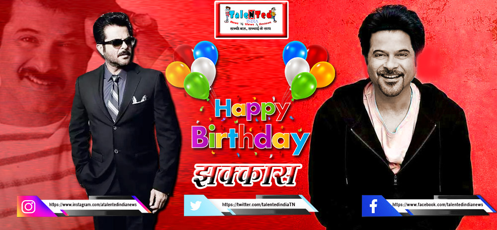 Anil Kapoor Turns 63 Today | Happy Birthday To This Actor