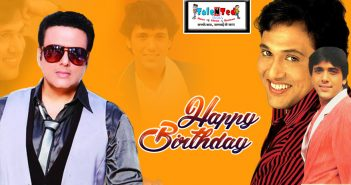Govinda Birthday Special   Read Interesting Fact About This Film Star