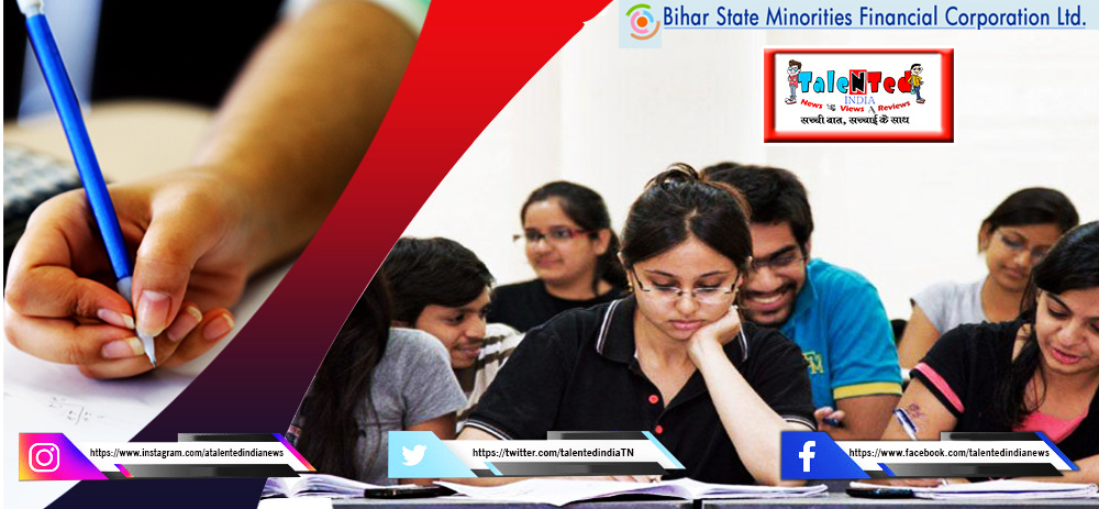 BSMFC Recruitment 2020 | Follow Talented India To Stay Updated