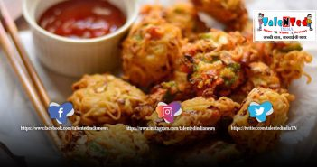 Tasty Cheesy Maggi Pakoda Recipe For Winter In hindi