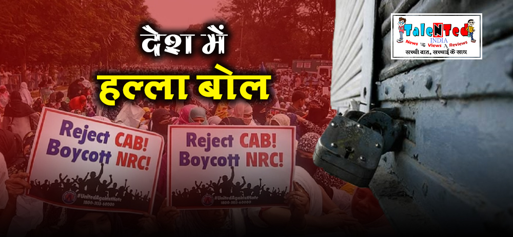 CAA Protest Live | Bharat Bandh Called By Left RJD Congress