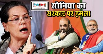 BJP govt using brute force to suppress dissent:Sonia Gandhi on anti-CAA protests
