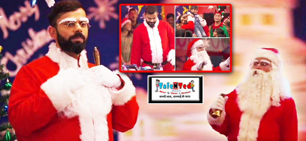 Virat Kohli Became Santa At Kolkata For Kids Shelter Home