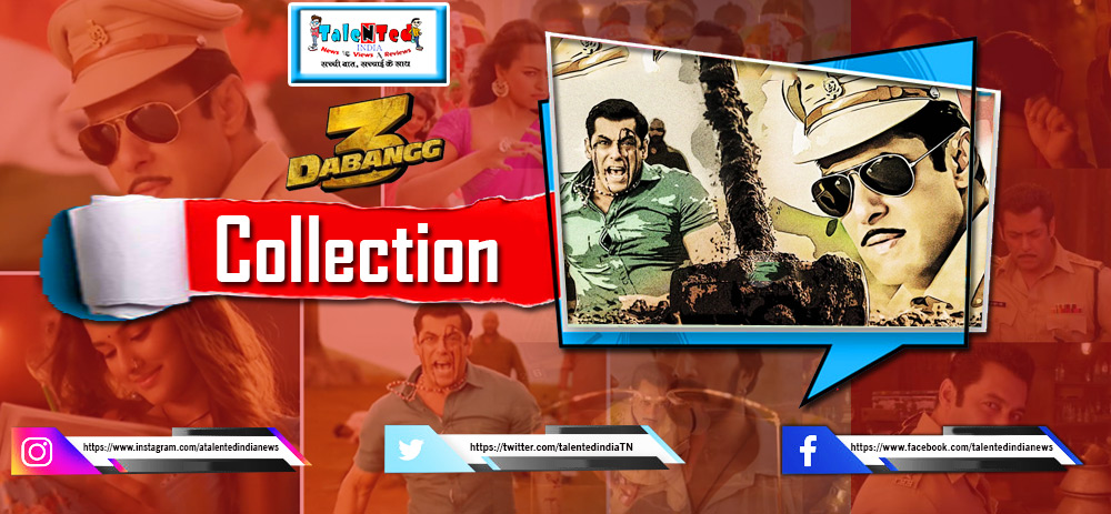 CAA Protest Dabangg 3   Movie First Collection, Review And Story