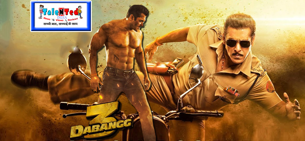 Dabangg 3 Prediction Box Office Collection Early Movie Review