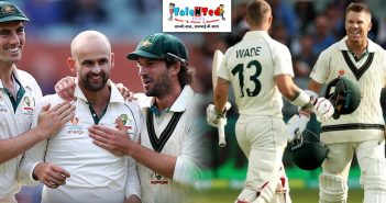 Pak vs Aus 2nd Test