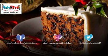 Special Christmas Cake Recipe   Eggless   Tasty   Mouth watering
