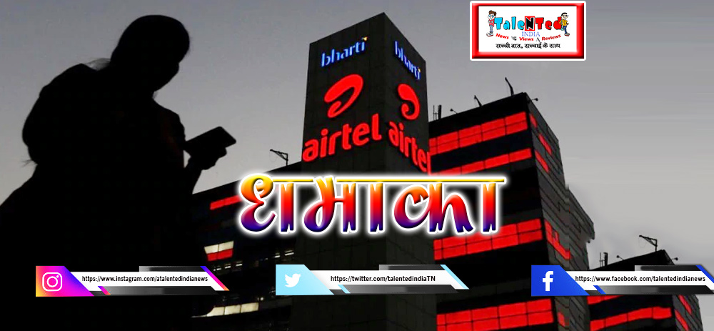 Bharti Airtel Offering Rs 1000 Discount To New Broadband Users