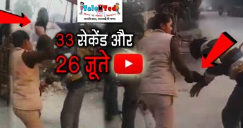 Kanpur Woman Constable Video