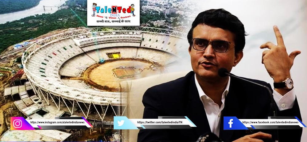 stadium built for 700 crores