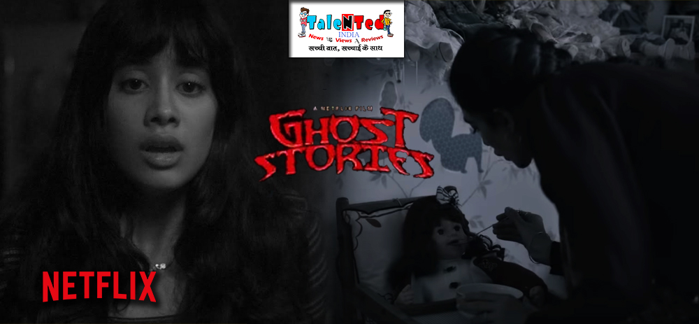 Ghost Stories Teaser