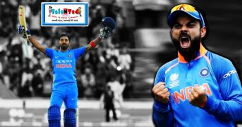 Latest ICC T20 Ranking After India Vs West Indies