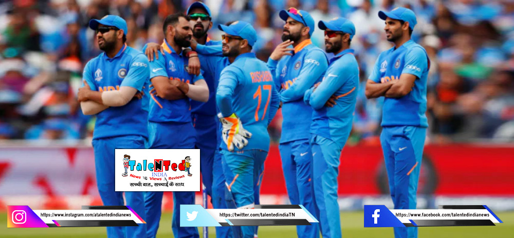 India Vs West Indies 3rd T20I