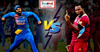 Ind vs WI First ODI Match Will Be Played In Chennai