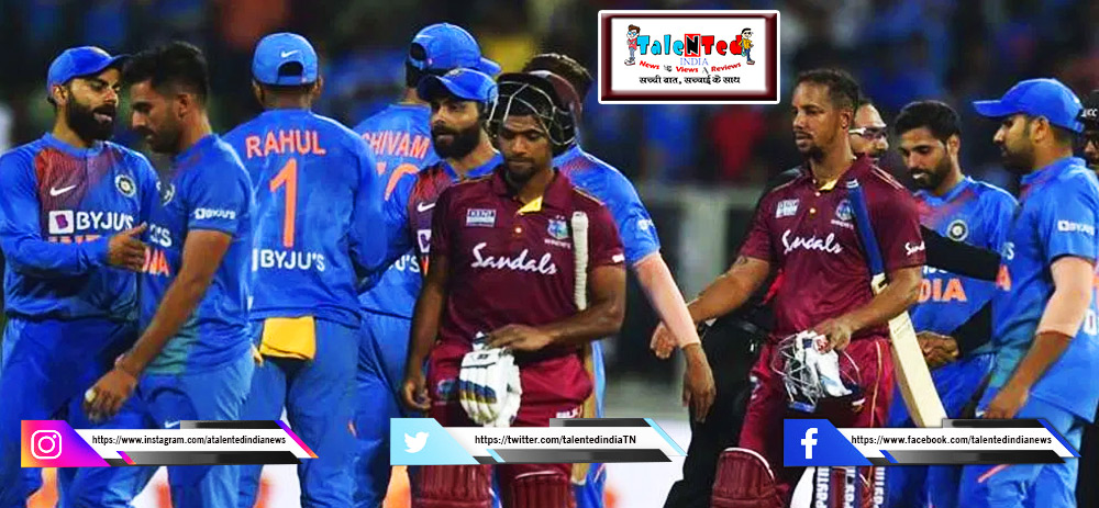 India Vs West Indies 2nd ODI | India Might Make Changes In Team