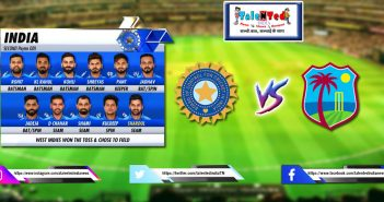 Ind Vs WI Third ODI | Read Full News To Stay Updated