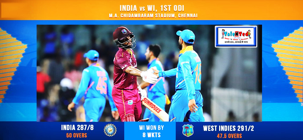 Ind vs WI First ODI Virat Kohli Says About India Defeat Against West Indies