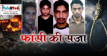 Four convicted in 2008 Jaipur serial bomb blast case : - Talentedindia