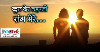 Mukesh Tiwari - Poetry | Hindi romantic poetry Literature & Fiction