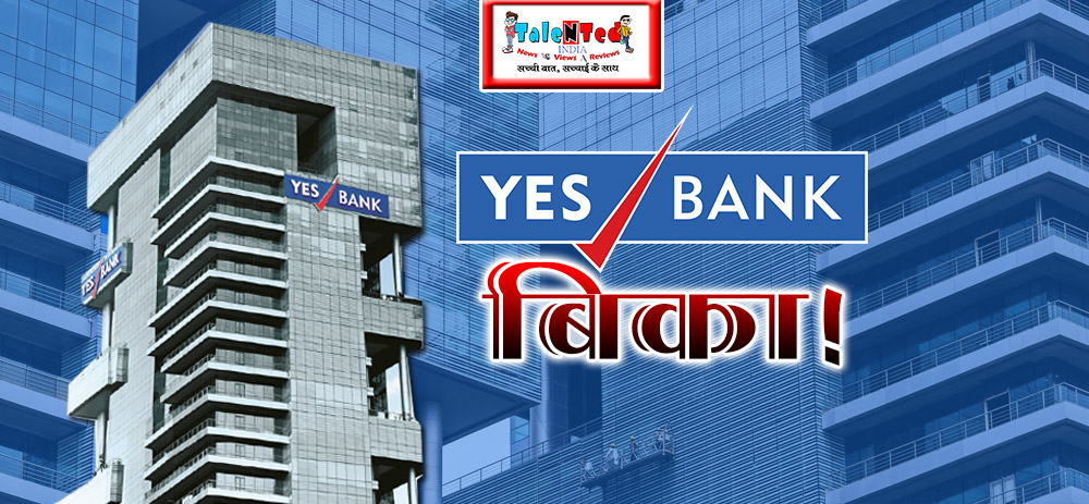 Kotak Mahindra Bank best suited to buy YES Bank, say two top bankers.