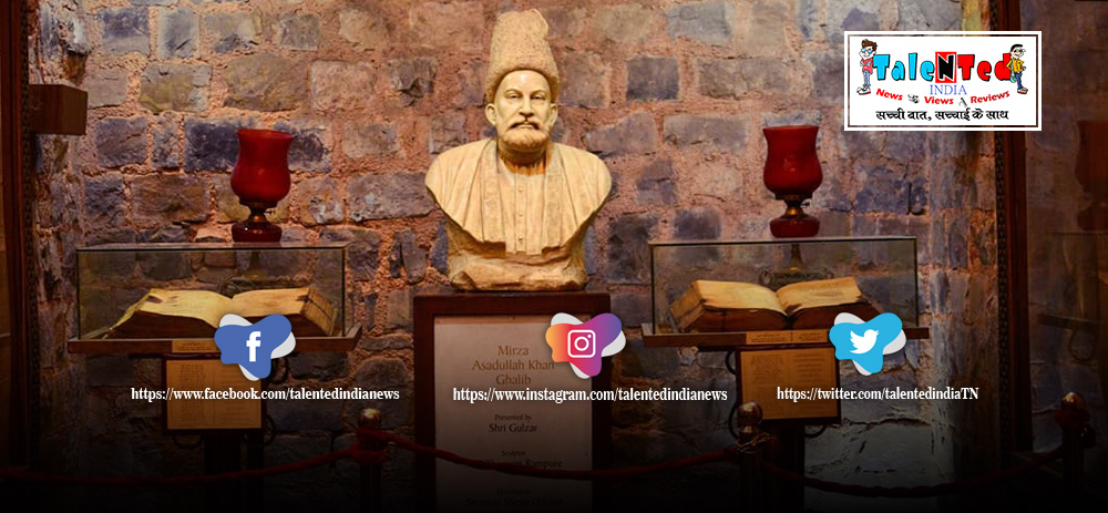 Mirza Ghalib 222nd Birth Anniversary | Know All About Him