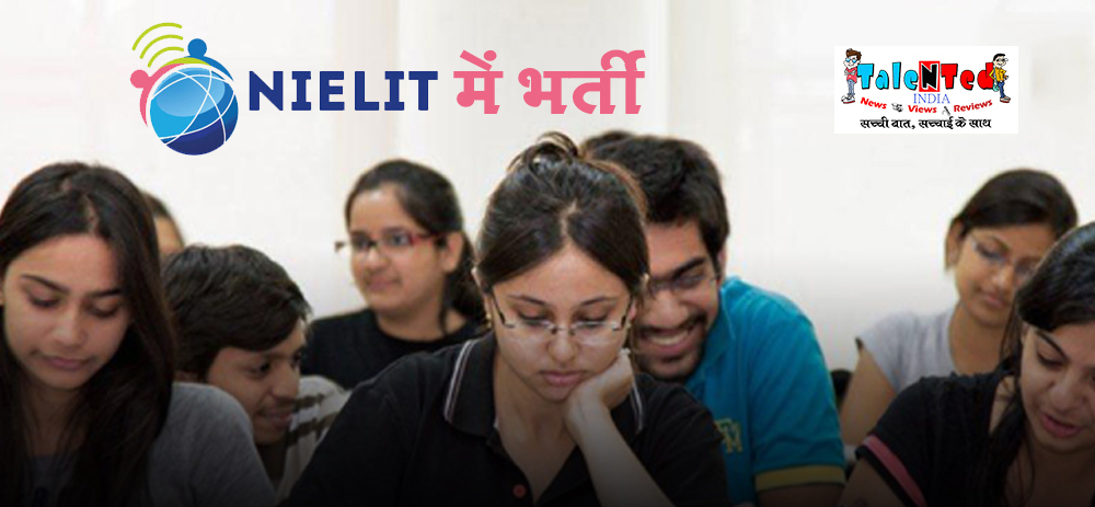 NIELIT Recruitment 2019- Post Number 328