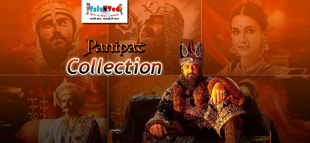 Movie Panipat Has Created Controversy In Rajasthan
