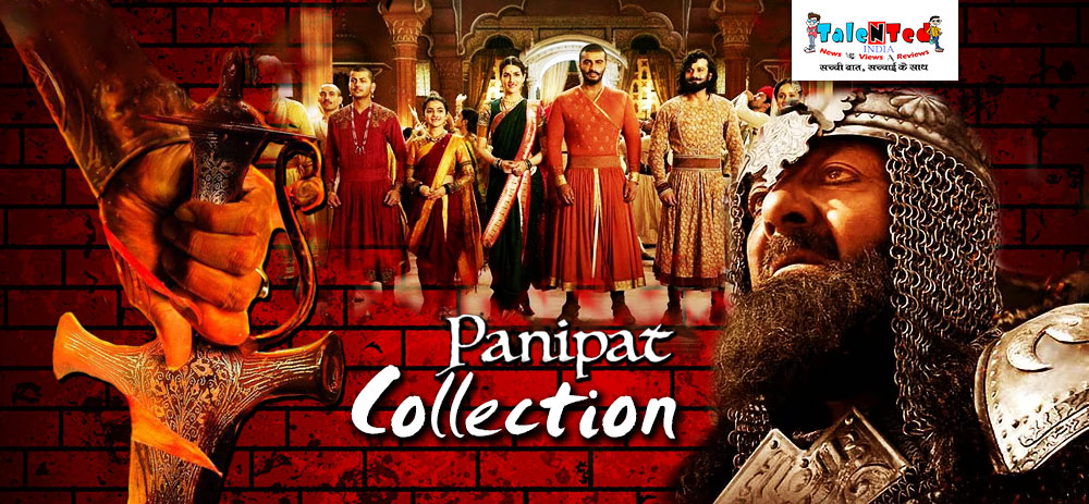 Panipat Movie Box Office Collection