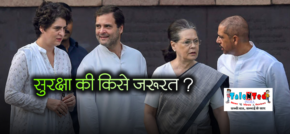 SPG Security To Congress Family
