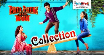 Pati Patni Aur Woh Collection Day 1
