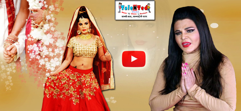 Rakhi Sawant Seems To Be Unhappy With Her Marriage