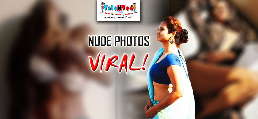 Ramya Pandian Nude Photo