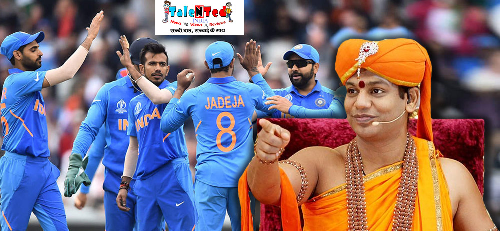 Indian Cricketer R Ashwin Reaction On Nithyananda Country