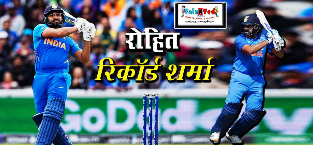 Rohit Sharma Innings Records In Ind Vs WI Third ODI