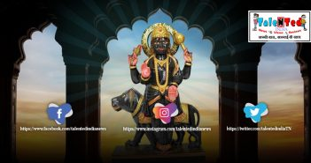 The God Of Justice Shani Dev Becomes Happy By Adding Oil