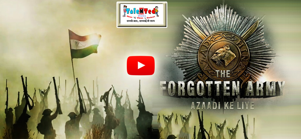 Download The Forgotten Army Teaser | Read Full News On Talented India