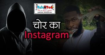Photo Of Cash On Instagram| A Man Stole 62 Lacs And Uploaded Photos